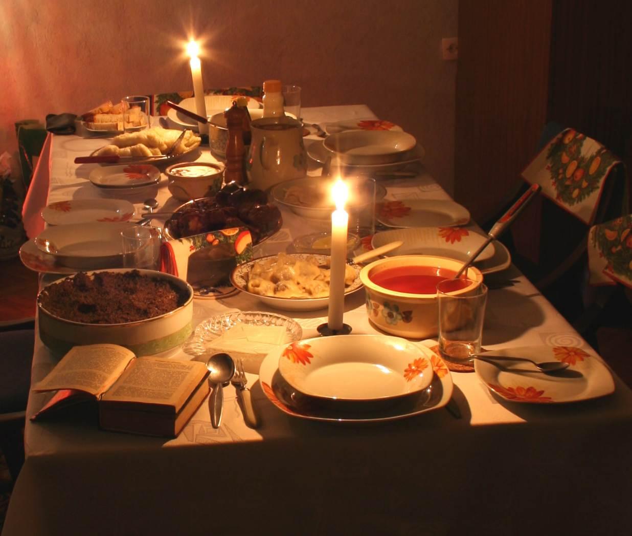 Свята вечеря поздравления